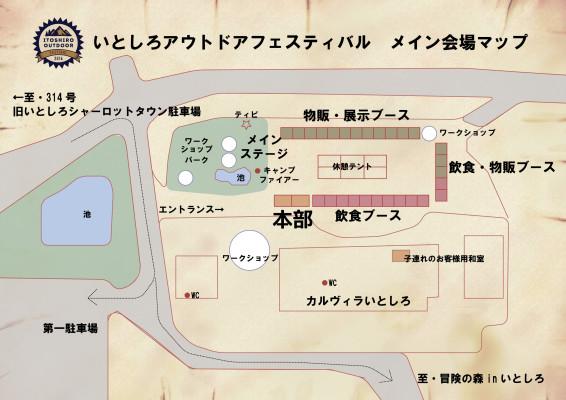 itoshiroODF会場見取り図