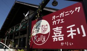 kally_kanban