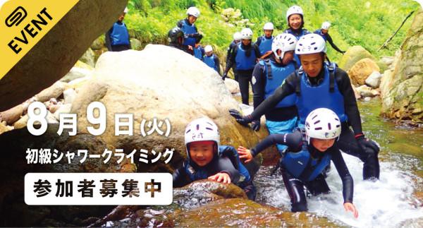 vw_nagabashiri