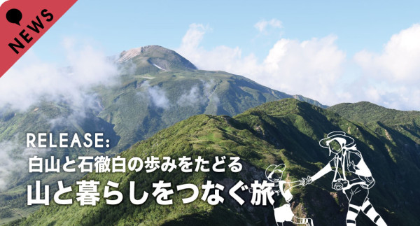 vw_yamatokurashi