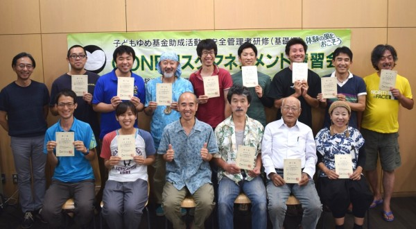 190717集合写真ーCONEリスクマネジメント講座ー岐阜県立森林文化アカデミー